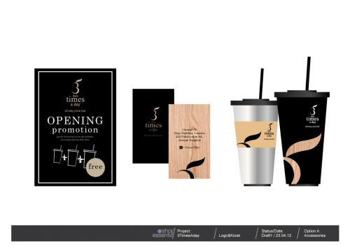 3 times a day ชาเขียว โลโก้ & แก้ว สิ่งพิมพ์ อารมณ์ไม้ ตัดดำ design by www.thedesignessential.com