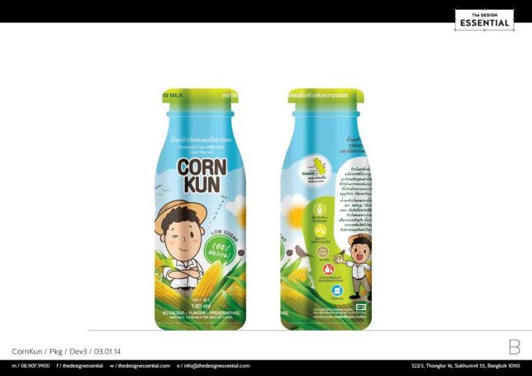 Corn kun logo and packaging