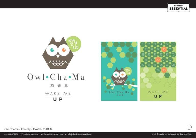Owl Cha Ma ชานมไข่มุก