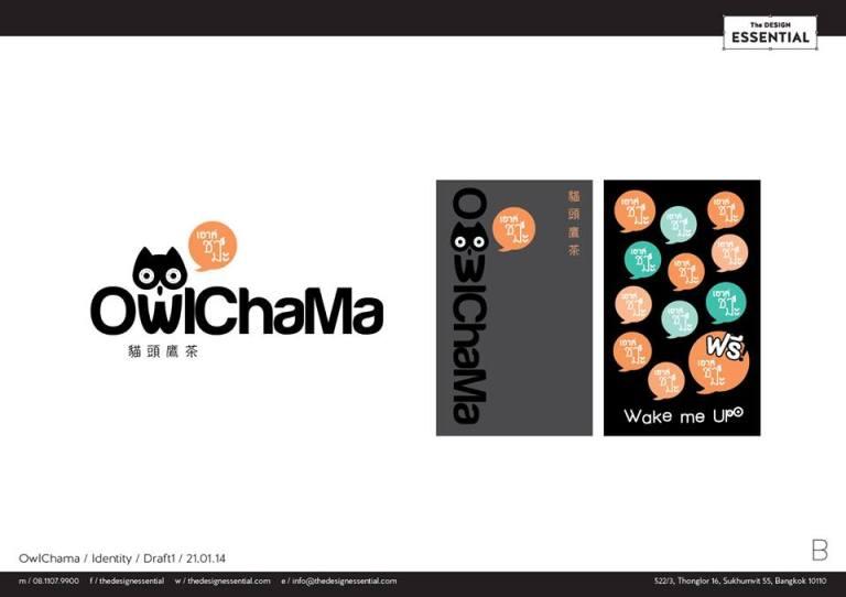 Owl Cha Ma ชาไข่มุก