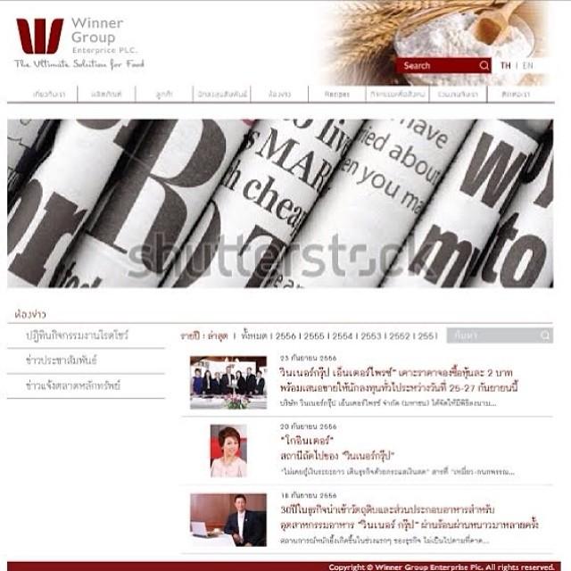 ออกแบบ website ให้ winner group